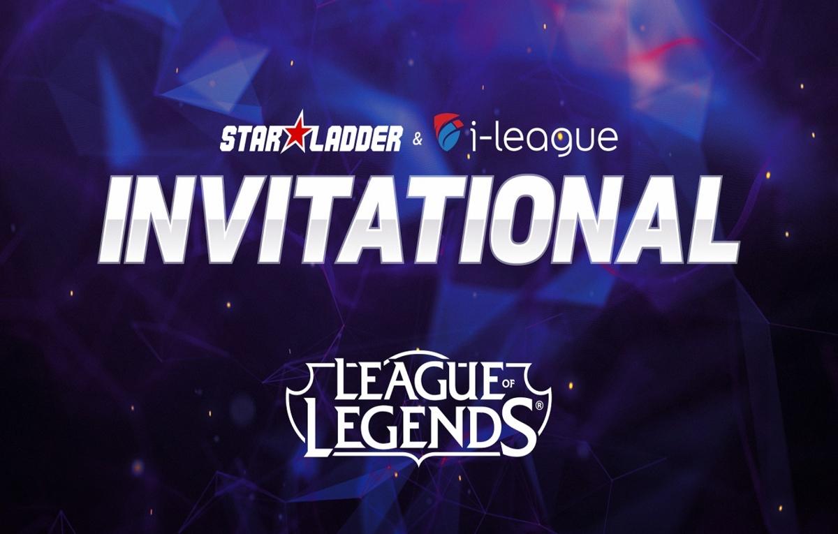 StarLadder i-league INVITATIONAL Schedule